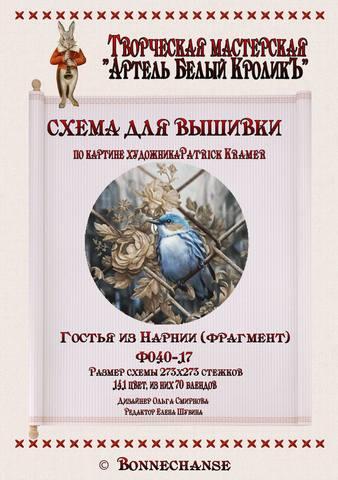 http://images.vfl.ru/ii/1519462059/42d85967/20712493_m.jpg
