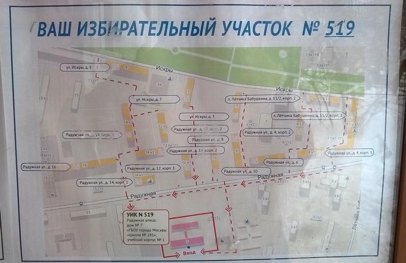 http://images.vfl.ru/ii/1519476315/47b5c4f7/20715103.jpg