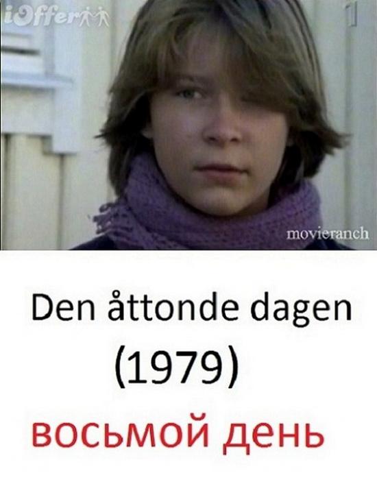 http//images.vfl.ru/ii/15193936/dd39b8ea/20716837.jpg