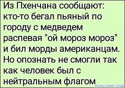 http://images.vfl.ru/ii/1519560753/135567bb/20727337.jpg