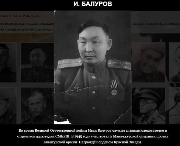 http://images.vfl.ru/ii/1519566083/85fa33ca/20728348_m.jpg