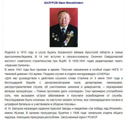 http://images.vfl.ru/ii/1519568804/3e445e3d/20728915_m.jpg