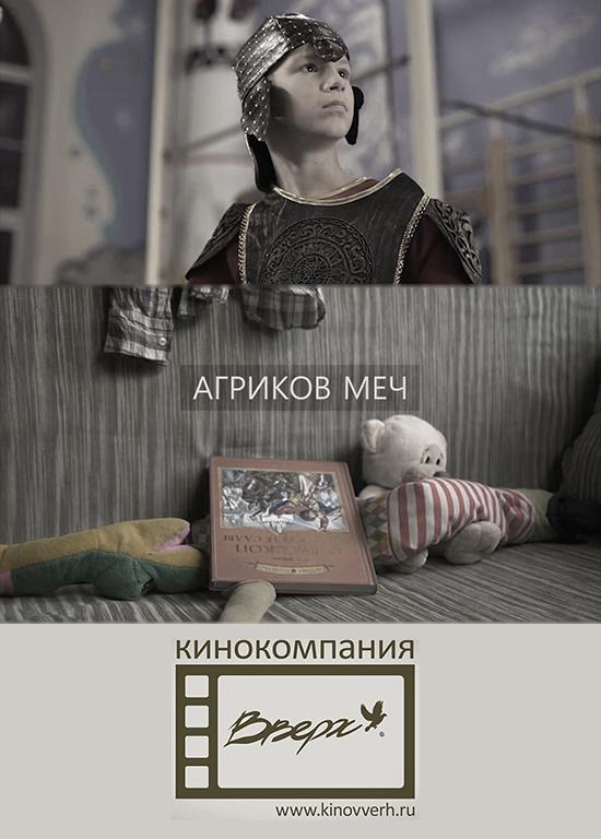 http//images.vfl.ru/ii/1519587789/2567a9cc/20733208.jpg