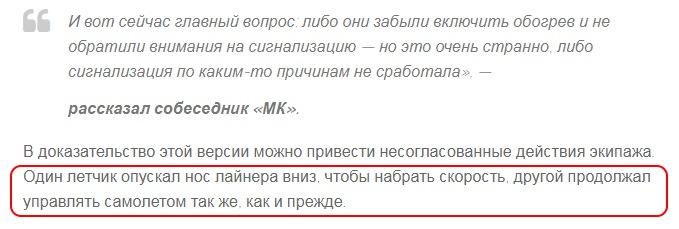 http://images.vfl.ru/ii/1519648766/8c5f7ae6/20740510.jpg