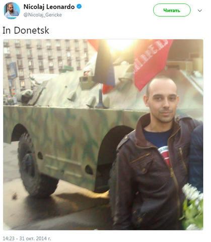 http://images.vfl.ru/ii/1519659098/4671dfbe/20743160_m.jpg