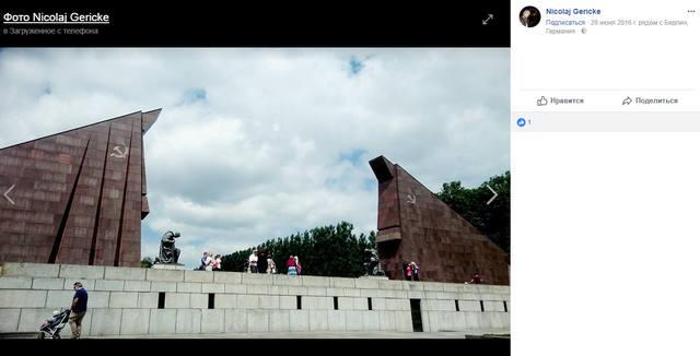 http://images.vfl.ru/ii/1519659099/ddcaef8d/20743165_m.jpg