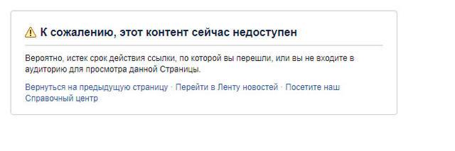 http://images.vfl.ru/ii/1519674060/31847a1f/20746452_m.jpg