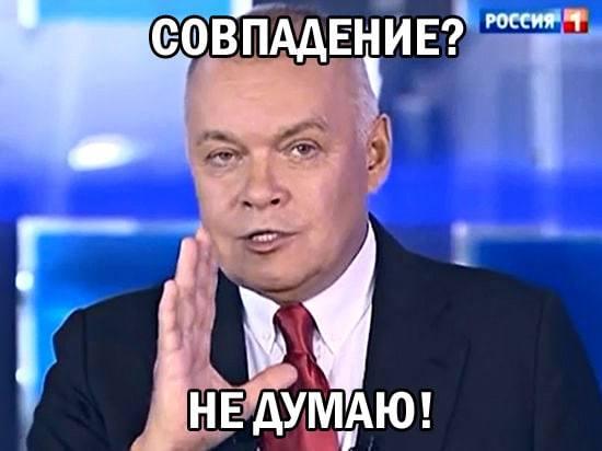 http://images.vfl.ru/ii/1519674387/64974e11/20746604_m.jpg