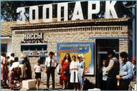 http://images.vfl.ru/ii/1519730929/c7458cbb/20753844_s.jpg