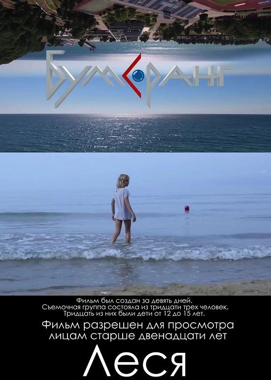 http//images.vfl.ru/ii/1519755236/b798ccf2/207583.jpg