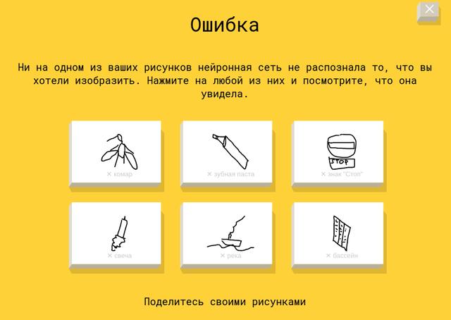 http://images.vfl.ru/ii/1519895936/fb6264de/20780295_m.png
