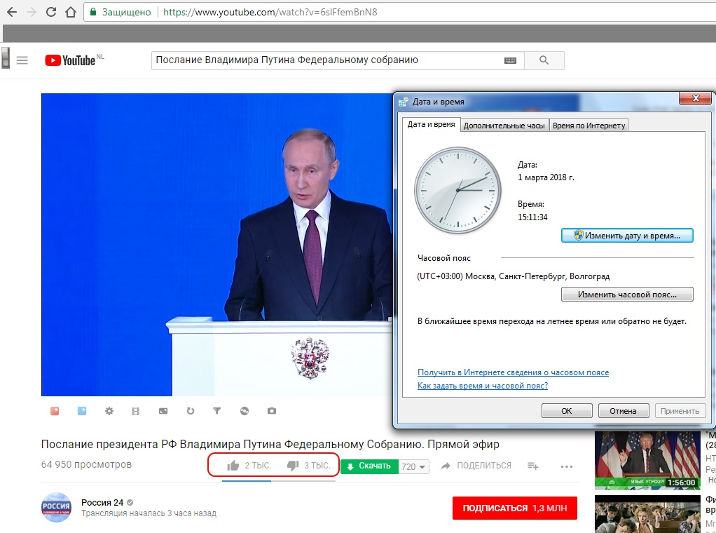 http://images.vfl.ru/ii/1519906561/aefb0477/20782401.jpg