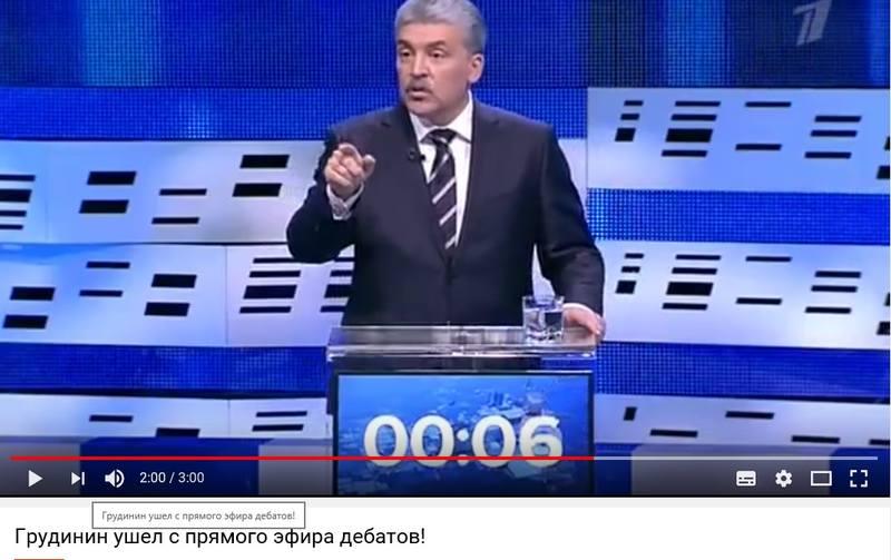 http://images.vfl.ru/ii/1519911738/f3a6112d/20783257.jpg