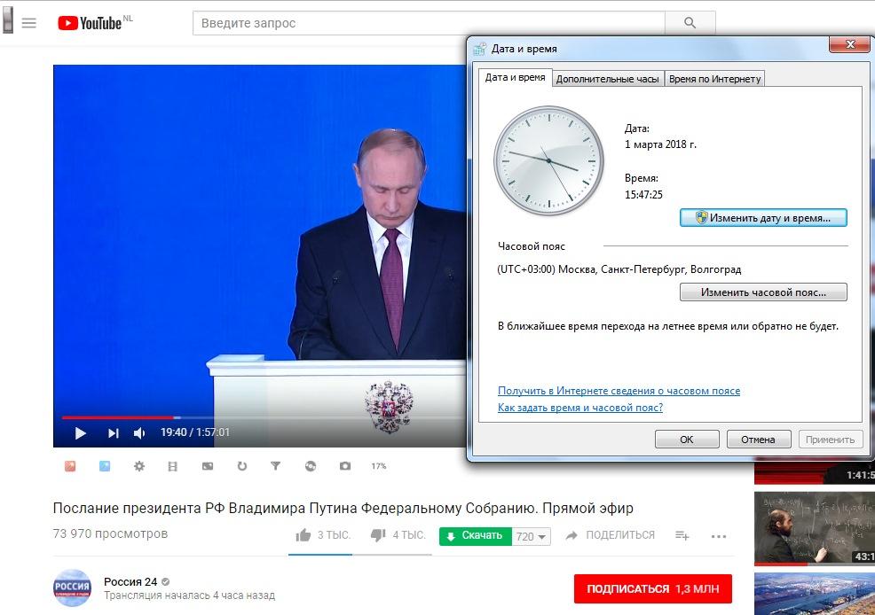 http://images.vfl.ru/ii/1519911951/54243cfd/20783318.jpg