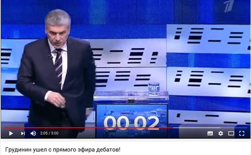 http://images.vfl.ru/ii/1519911962/ffd73673/20783321.jpg