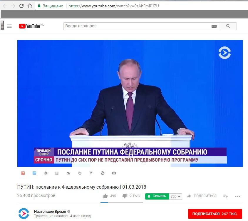 http://images.vfl.ru/ii/1519912438/d9434ce5/20783413.jpg