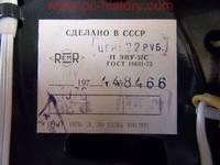 http://images.vfl.ru/ii/1519918559/0fda6717/20784700_s.jpg