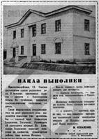 http://images.vfl.ru/ii/1519992736/2ddffb31/20795200_s.png