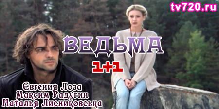 http://images.vfl.ru/ii/1519998732/ba2a70fd/20796803_m.jpg