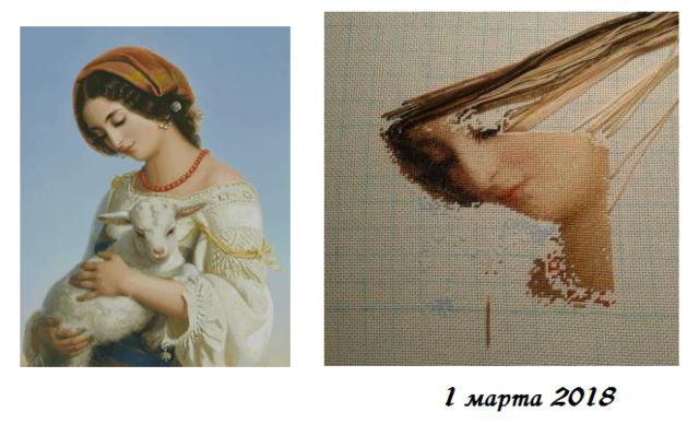 http://images.vfl.ru/ii/1520007593/6b22416e/20798687_m.png
