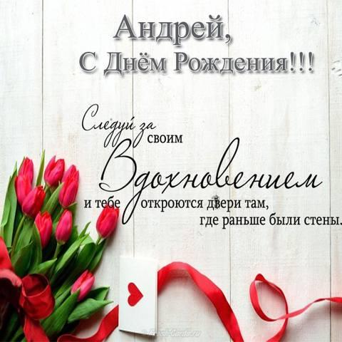 http://images.vfl.ru/ii/1520013112/7d7a4988/20799757_m.jpg