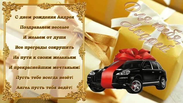 http://images.vfl.ru/ii/1520013112/d33f642f/20799755_m.jpg