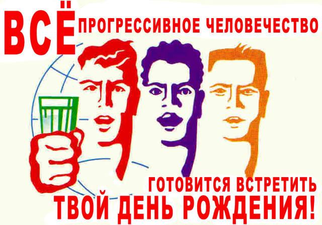 http://images.vfl.ru/ii/1520013294/46754e04/20799792_m.jpg
