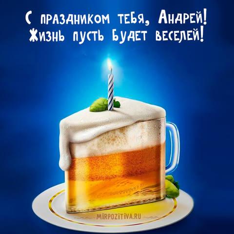 http://images.vfl.ru/ii/1520013295/d6e4afe0/20799794_m.jpg