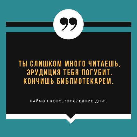 http://images.vfl.ru/ii/1520040579/cbf3b13c/20803601_m.jpg