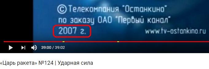 http://images.vfl.ru/ii/1520068862/df0819cc/20806407.jpg