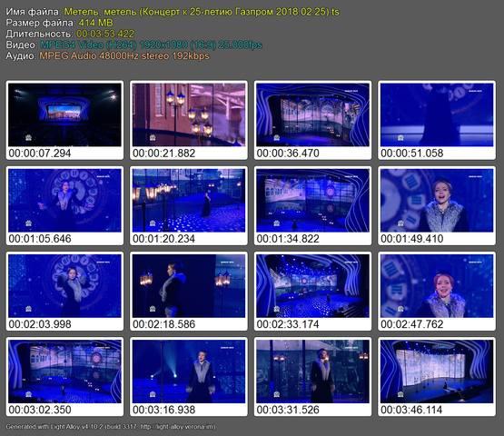 http://images.vfl.ru/ii/1520083514/6a768874/20809763_m.jpg
