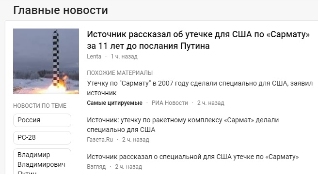 http://images.vfl.ru/ii/1520095233/862b545b/20812419.jpg