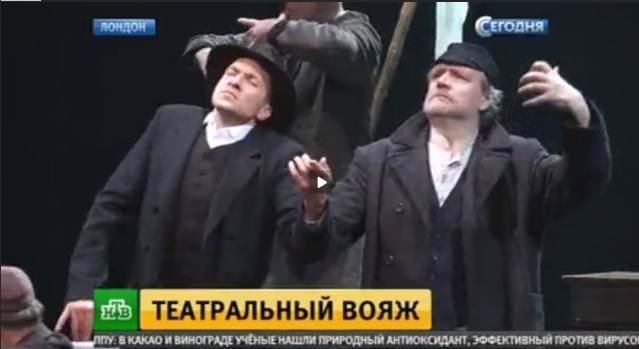 http://images.vfl.ru/ii/1520150829/a79c8944/20818126_m.jpg