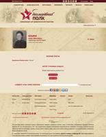 http://images.vfl.ru/ii/1520262279/028bef00/20837389_s.jpg