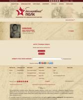http://images.vfl.ru/ii/1520262618/5fa309a8/20837446_s.jpg