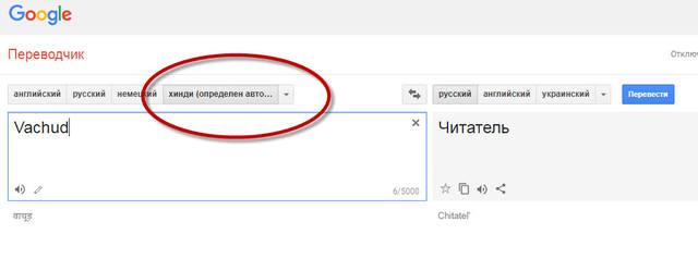 http://images.vfl.ru/ii/1520262806/d1de613d/20837471_m.jpg