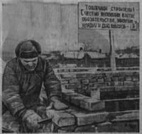 http://images.vfl.ru/ii/1520270164/0a9b05a5/20839115_s.jpg