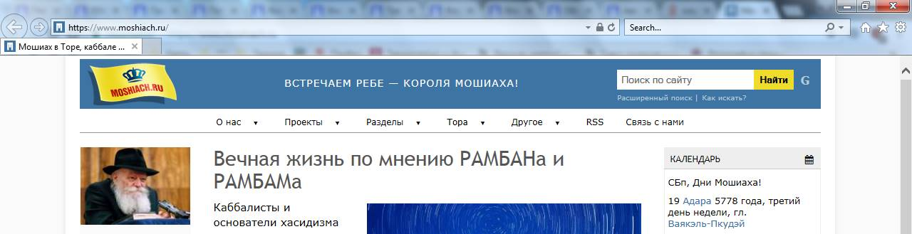 http://images.vfl.ru/ii/1520342599/581e9fe1/20847757.jpg