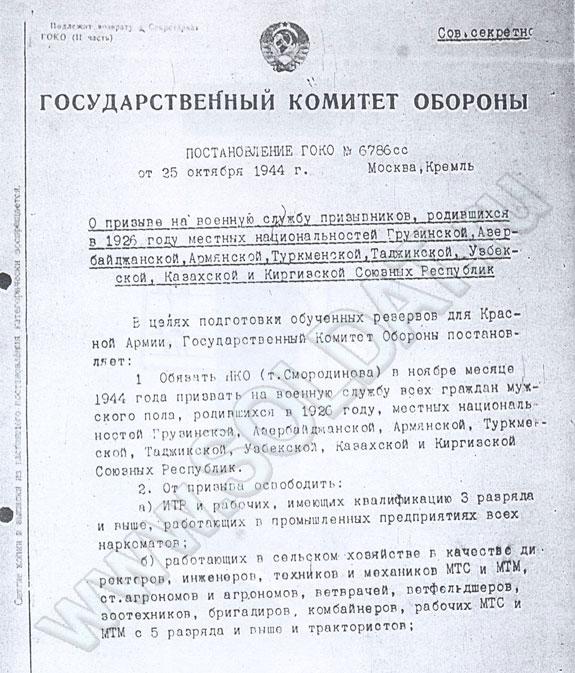http://images.vfl.ru/ii/1520349215/e86a2468/20848982.jpg