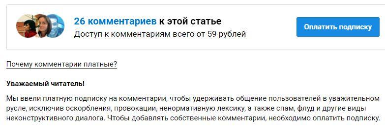 http://images.vfl.ru/ii/1520355134/d675e209/20850247.jpg