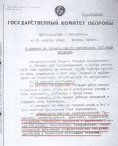 http://images.vfl.ru/ii/1520357835/7259b67c/20850687_m.jpg