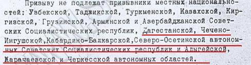 http://images.vfl.ru/ii/1520358406/721e0359/20850827_m.jpg