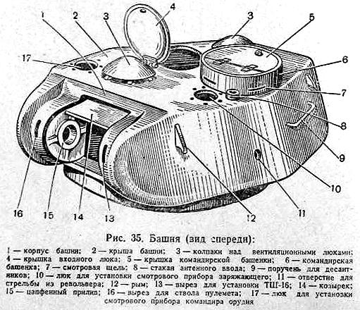 http://images.vfl.ru/ii/1520401969/8cc94278/20854467.jpg
