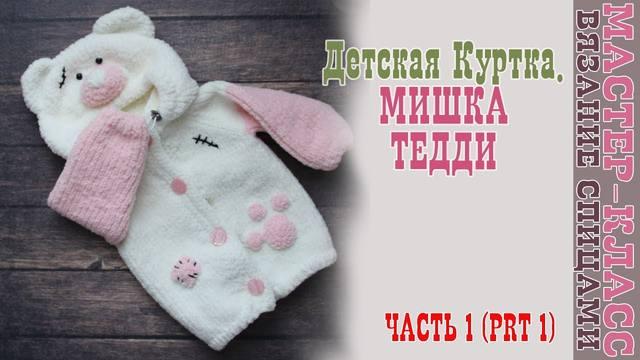 http://images.vfl.ru/ii/1520406688/2208a71c/20855284_m.jpg