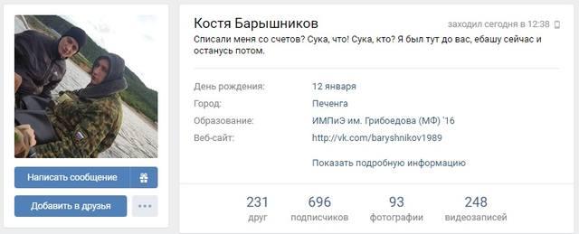 http://images.vfl.ru/ii/1520422184/723bdf70/20858777_m.jpg