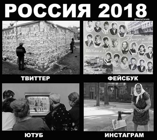 http://images.vfl.ru/ii/1520428882/597b33f9/20860574_m.jpg