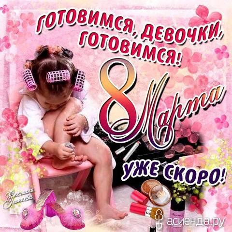 http://images.vfl.ru/ii/1520432683/d38d7491/20861293_m.jpg