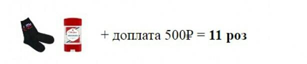 http://images.vfl.ru/ii/1520433946/a1bc1e40/20861504.jpg