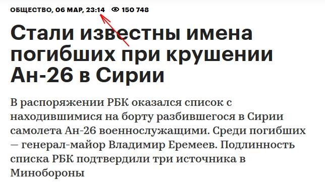 http://images.vfl.ru/ii/1520437679/a9058243/20862172.jpg