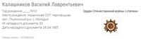http://images.vfl.ru/ii/1520438677/c715d528/20862455_s.png